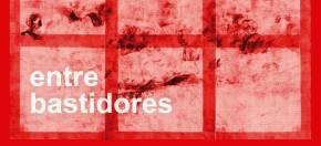Entre bastidores ·24.04-24.05